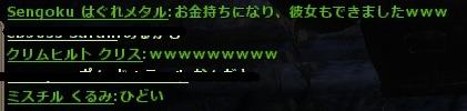 wo_20130704_234447.jpg