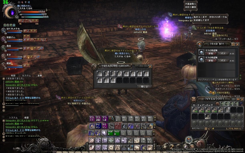 wo_20130705_212533.jpg