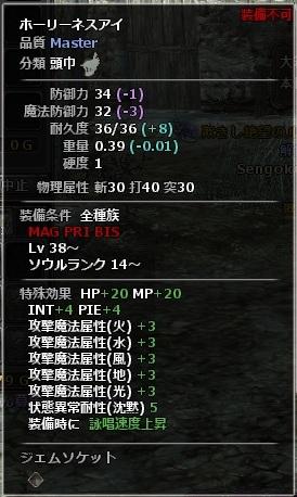 wo_20130705_213035.jpg