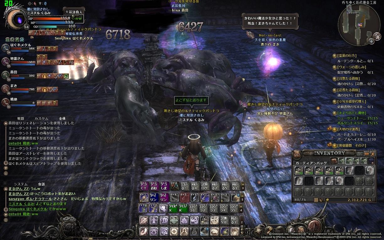 wo_20130705_215637.jpg