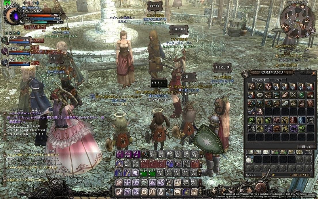 wo_20130707_011323.jpg