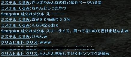 wo_20130713_205843.jpg