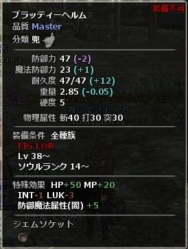 wo_20130721_213958.jpg