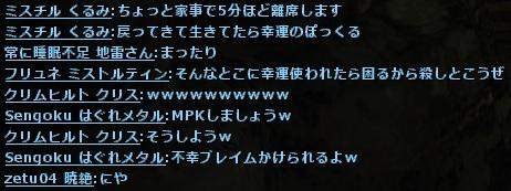 wo_20130724_214056.jpg