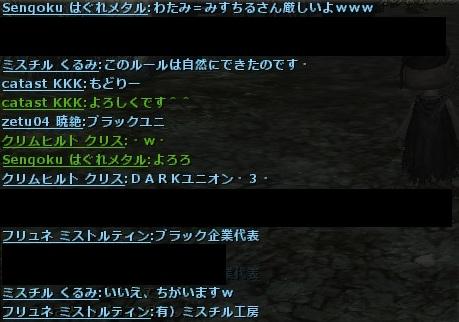 wo_20130728_222210.jpg