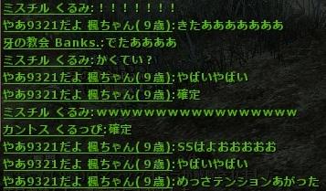 wo_20130814_181335-2.jpg