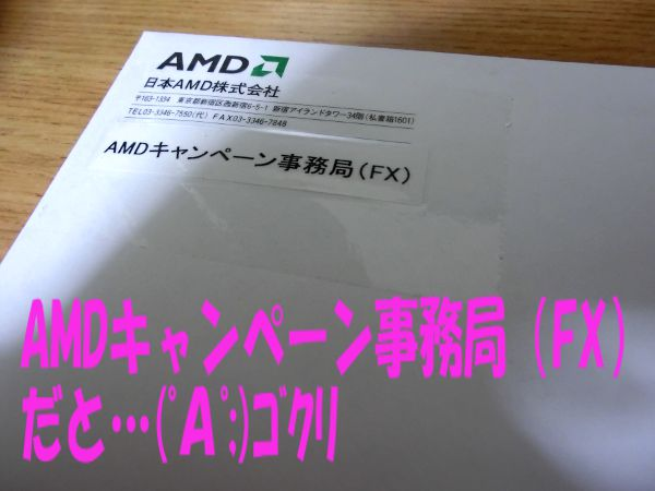 CIMG1383.jpg