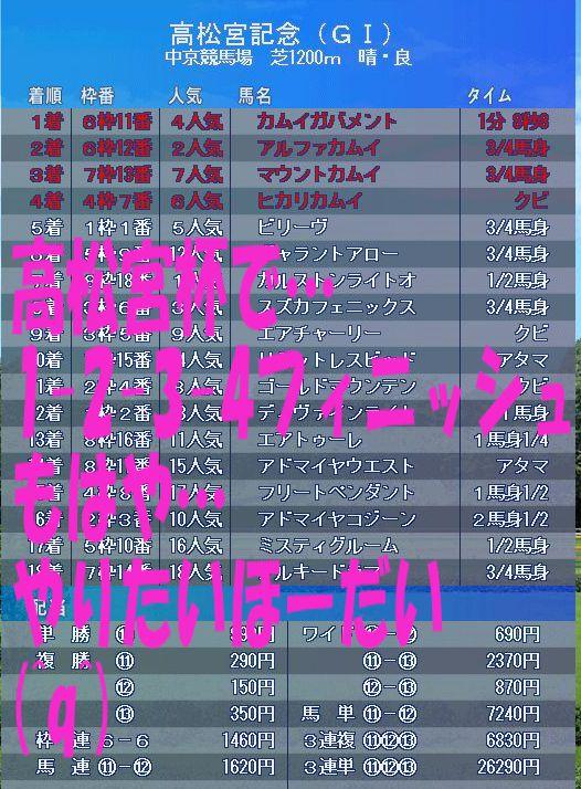 takamatumiya14.jpg