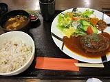 豆腐バーグ定食