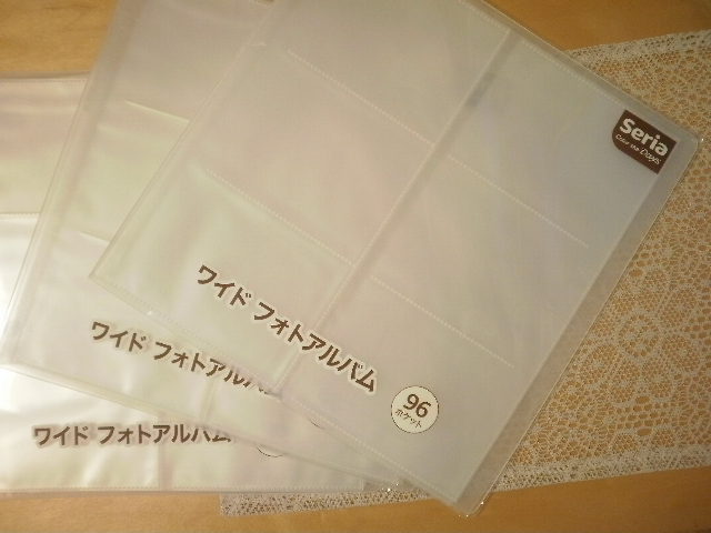 PA120130.jpg