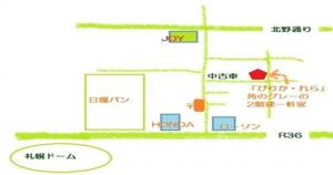 我が家地図