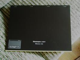 P2280074.jpg