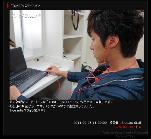yuno11-9-26-2.jpg