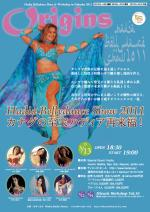 Hadia2011表