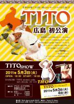 titoWS_A_convert_20110318145257.jpg