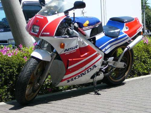 NSR250