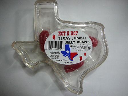 テキサス土産
