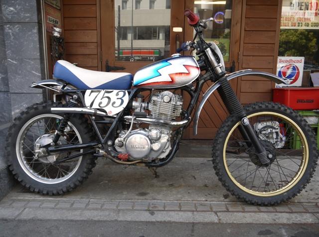 SR400 VMX