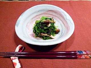 三つ葉とキノコの柚子コショウ海苔ソース和え