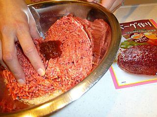 デミハンバーグとカラフル野菜のかくれんぼパイstep4
