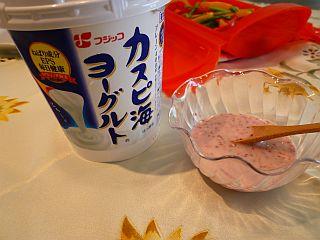 ハニーマスタード風味のヨーグルトソース