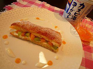 マンゴー&キウイのヨーグルト&チーズクリームパイ
