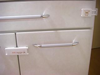 食器棚の鍵1
