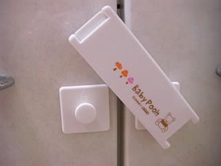 食器棚の鍵2