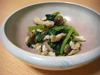 小松菜とおあげの煮びたし