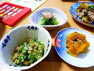 幼児食の副菜