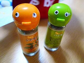 バジル&シナモン1