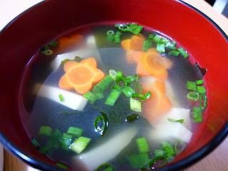 高野豆腐とワカメのお吸い物