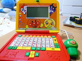 Kathパソコン