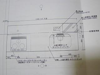 キッチン図面1
