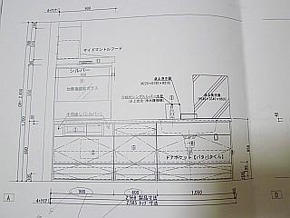 キッチン図面2
