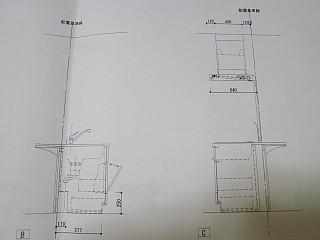 キッチン図面3