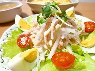 蒸し鶏とシャキシャキ大根のサラダ