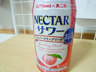 ネクター1