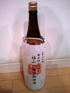 お神酒2013