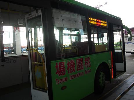 9 空港からの路線バス