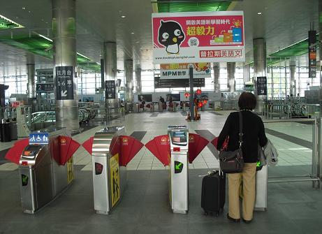 11 台湾新幹線・改札口