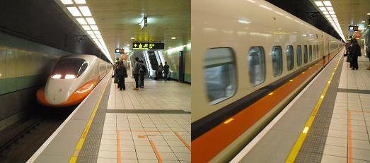 12 台湾新幹線