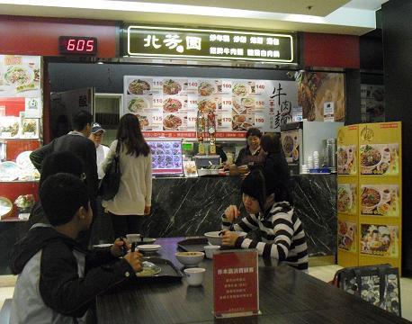 17 台北駅構内の食堂街