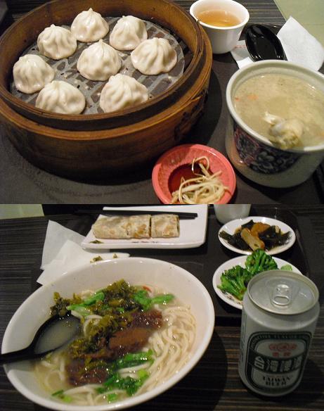 18 台北駅構内の昼食