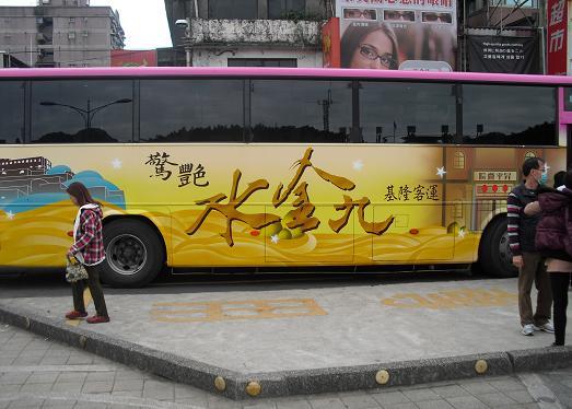 22 基隆バス