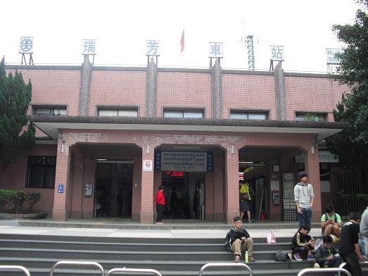 23 瑞芳駅・外観