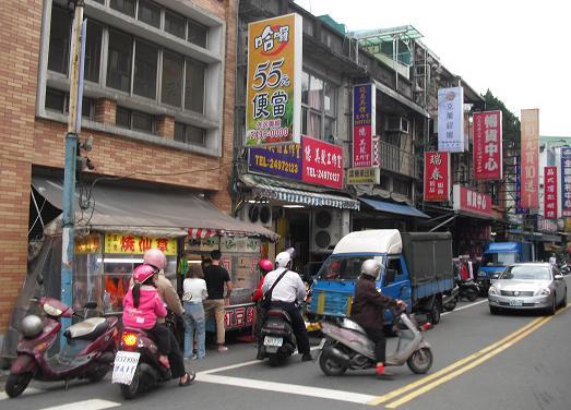 24 瑞芳駅前の商店街