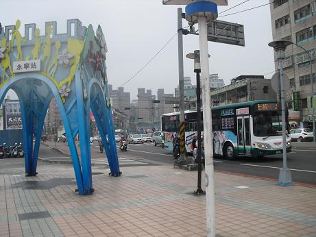 9 永寧駅