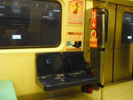 6 MRTの優先座席