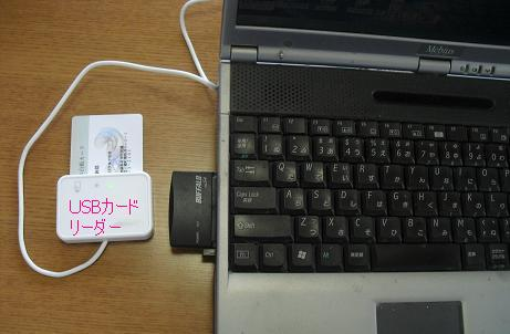 1 パソコン